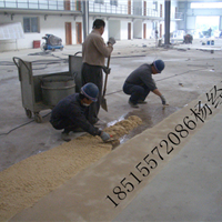 聚合物防水砂浆价格 厂家