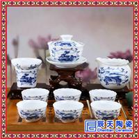供应便宜陶瓷茶具定做厂家