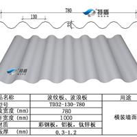 供应杭州特盾金属墙面板TD32-130-780