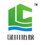 东莞绿川胶粘剂有限公司