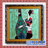 供应陶瓷挂饰瓷板画定做 陶瓷屏风瓷片定做