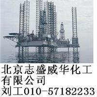 钻井平台防腐涂料