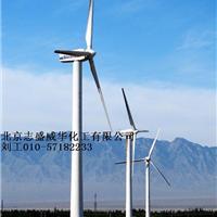 供应风机叶轮涡轮耐磨防腐涂料