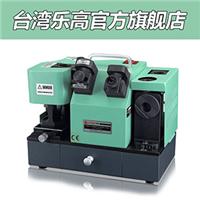 供应铣刀钻头研磨机|铣刀研磨机|钻头研磨机
