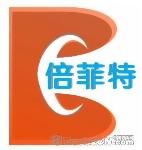 深圳市倍菲特科技有限公司