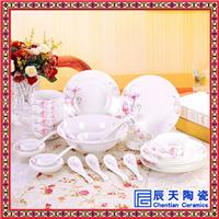 供应礼品陶瓷餐具定做陶瓷餐具定做直销厂家