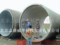 供应高温下金属防氧化涂料