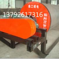 供应鼎工磁电铁矿除铁设备|铁矿磁选机