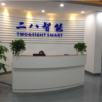 深圳二八智能家居有限公司