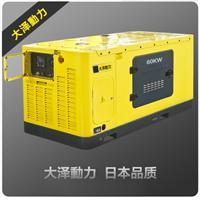 供应60KW静音柴油发电机|静音柴油发电机