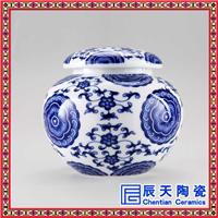 供应陶瓷罐子定做 陶瓷罐子定做厂家