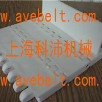 供应OPB平板塑料网带
