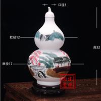 高档陶瓷酒瓶 陶瓷葫芦酒瓶 厂家定做