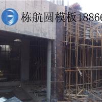 建筑圆模板,圆模板厂家直销,国家专利产品