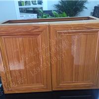 供应康美家合金橱柜材料瓷砖橱柜材料
