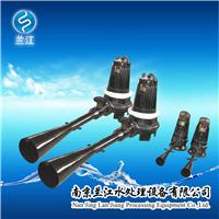 QSB潜水射流曝气机选型