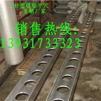 1米2米3米4米5米镁铝平尺价格铝合金平尺