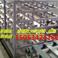 镁防火装饰板设备防火保温墙板设备宁津鑫达