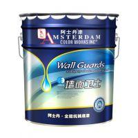 珠海墙面漆  涂料厂家直销 环保墙面漆