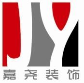 上海嘉尧建材有限公司