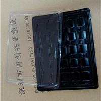 供应led包装盒 led包装ledLED包装盒LED包装