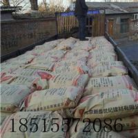沈阳水泥基灌浆料价格