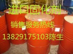 供应进口固化剂/拼板胶固化剂