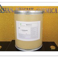 H1(2-巯基噻唑啉/四氢噻唑硫酮) 光亮剂