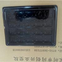 供应led包装盒 led包装LED包装盒大功率功率