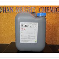 供应BASF G-35,EPOMIN SP-018 聚乙烯亚胺