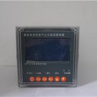 供应数显单路漏电监控探测器