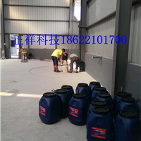 广州厂房地面起砂硬化处理