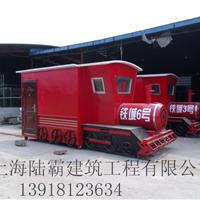 供应火车头售货亭厂家 陆霸设计效果图片