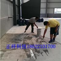 牡丹江/佳木斯厂房水泥地面起砂怎么处理好