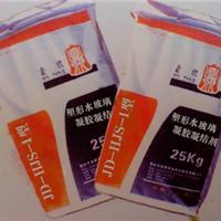 供应塑性水玻璃凝胶凝结剂