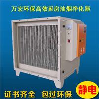 广东油烟净化器油烟吸收机油烟处理机厂家