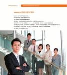 北京希恩机械设备有限公司