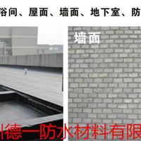 供应防水厂家生产最便宜的防水涂料