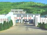 锦州双兴铁路设备有限公司