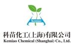 科苗化工(上海)有限公司