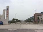 河南省振源科技有限公司