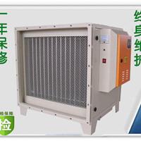 供应广东高效厨房油烟净化设施油烟净化装置
