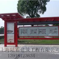 供应槽钢公交站台人性化设计 款式新颖