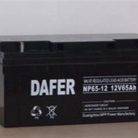 供应江西UPS蓄电池德富力65AH价格/图片
