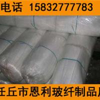 供应各种规格玻璃纤维防水布、玻璃丝布,厂家直销