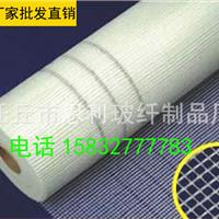 直销天津EPS外墙保温耐碱网格布,80克/平米