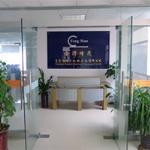 东莞市峰茂机械设备有限公司