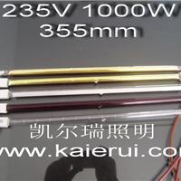 电热管,卤素红外线电热管