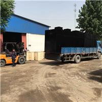 供应晋城地埋式一体化污水处理设备