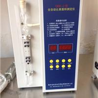 QBE-2型全自动水泥比表面积测定仪